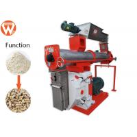 Buy cheap 22 - 132Kw Poultry Feed Production Machines Feed Pellet Mill Customized High Efficiency from wholesalers