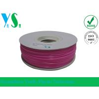 Buy cheap Soft Pink Nylon 3D Printer Filament 3.0mm Small Density With Paper Spool from wholesalers
