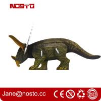 Buy cheap Mini puzzle collectible toys animal small gifts promotion puzzle product