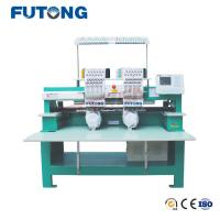 China China factory cheap price directly sale  double heads computerized cap /T-shirt embroidery machine on sale