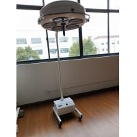 Buy cheap 100000 Lux Medical Examination Lamp Ot Light With 7 Hours Long Emergency Time product