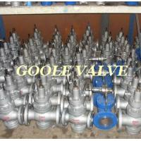 Buy cheap Steam pressure reducing valve from wholesalers