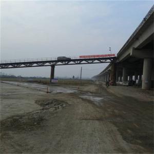 Buy cheap Construction Use Floating Pontoon Bridge Modular Prefabricated Steel Bridges product