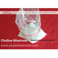 Buy cheap Choline Bitartrate Active Pharmaceutical Intermediates Ingredients Powder CAS 87-67-2 from wholesalers