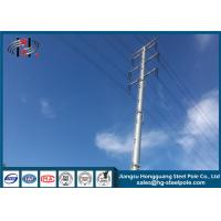 Buy cheap 69KV - 220KV Design Load Power Transmission Pole For Overhead Transmission Line Project from wholesalers