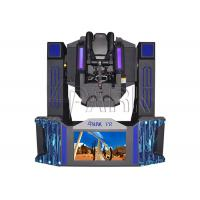 Buy cheap Super 720 9d VR Game Machine  Coin Operated Arcade Games CE Certificate from wholesalers