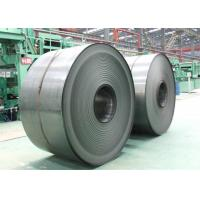 Buy cheap JIS GB DIN ASTM Bicycle Carbon Steel Coil Skin Pass Surface Finish Q345B from wholesalers