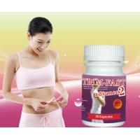 Buy cheap Original Trim Fast Slimming Belly Patch Herbal TrimFast Advanced Belly Patch from wholesalers