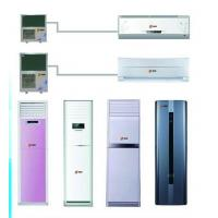 Buy cheap HAOLI solar energy-saving air conditioner from wholesalers