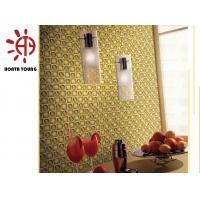 Buy cheap HTY - TC 300 300*300 Best Selling Background Design Mosaic, Glass Art Pattern Mosaic Wall Tile from wholesalers