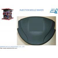 Buy cheap Custom Auto Interior Trim Parts Injection Mold For Renault Symbol L35 Driver Air Bag Cover from wholesalers