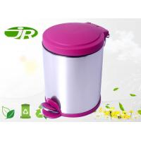 Buy cheap Hospital Colorful Foot Operated Bin Red Round  Stainless Steel from wholesalers