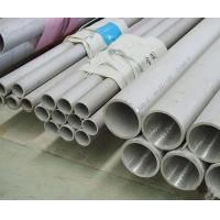 Buy cheap 2500mm Large Diameter Seamless Stainless Steel Boiler Pipe 8m Length from wholesalers