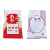Buy cheap PP Woven BOPP Laminated Packaging Bags , Flour Packing Bags Tear Resistant from wholesalers