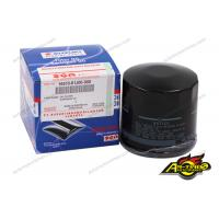 Buy cheap Lubrication System Engine Oil Filter OEM 16510-61J00 For SUZUK GM DAEWOO DAMAS from wholesalers