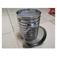 Buy cheap Microseismic Lab Sand Sieve Shaker ɸ 200*25mm Stainless Steel Wire Mesh from wholesalers