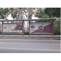 Buy cheap Professional front printing backlit film bus shelter advertising billboard printing from wholesalers
