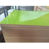 Buy cheap Hot selling 16mm / 17mm plain mdf / mdf board / melamine faced MDF from wholesalers