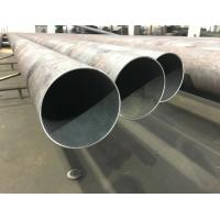Buy cheap Carbon Steel Structural Steel Tube Hot Finished Seamless Type 3 - 12m Length from wholesalers
