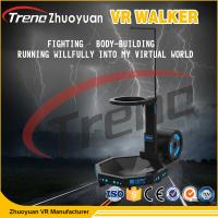 Buy cheap 360 Degree Running Movement Treadmill 9D VR Walker Headset 360 Degree Vision Simulator from wholesalers