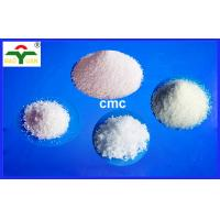 Buy cheap Thickener In Food Grade CMC CMC - LV CMC - HV OEM Nonionic CAS No 9000-11-7 from wholesalers