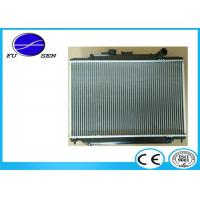 Buy cheap Silver Color Classic Car Radiators , Custom Aluminum Radiators For Classic Cars from wholesalers