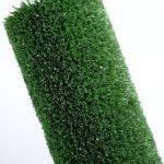 Buy cheap Professional Garden Synthetic Turf Landscaping Artificial Grass from wholesalers