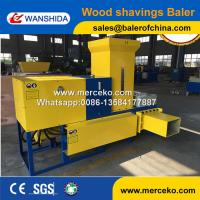 Buy cheap Wanshida Hot sale of baling and bagging machines sawdust compress baling maching from wholesalers