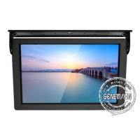 Buy cheap 15 Inch Mini Android 7.1 Bus Digital Signage 3G GPS LCD Bus Player With Teamviewer from wholesalers
