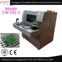 Buy cheap Inline PCB Router Machine / PCB Depaneling Router With KAVO Spindle from wholesalers