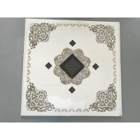 Buy cheap Waterproof Drop Ceiling Tiles , Decorative Pvc Ceiling Tiles 595mm*595mm from wholesalers