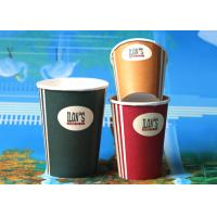 Buy cheap Recycled Takeaway 10 Oz Custom Printed Paper Cups / Mugs For Cold Beverage from wholesalers