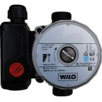 Buy cheap Wilo Circulating Pump Cast Iron Casing from wholesalers