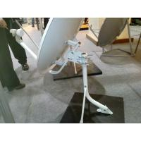 Buy cheap satellite dish antenna product