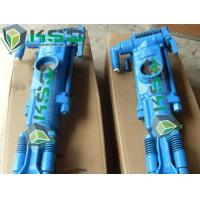 Buy cheap SGS Certified Quarry hard rock drilling Hand Held Rock Drill Y20 Y24 Y26 Y20LY YT24 YT27 YT28 from wholesalers
