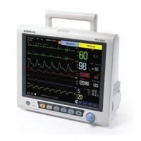 Buy cheap iPM9800 Patient Monitor,IPM 9800 Patient Monitor Multi-parameter First Aid Device from wholesalers