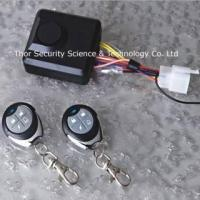 Buy cheap motorcycle alarm with built-in siren from wholesalers