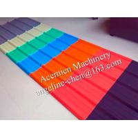 Buy cheap UPVC low cost,durable,easy stallation,round wave+trapezoid roof tile/sheet from wholesalers