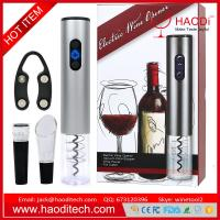 Buy cheap Automatic Rechargeable Electric Wine Bottle Opener Accessories Gift Box Kit from wholesalers