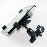 Buy cheap 7-Inch Aluminum Alloy Motorcycle GPS Navigation Bracket product