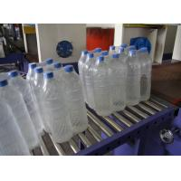 Buy cheap PE Film Carton Sealing Machine and Packing Machine for water production line from wholesalers