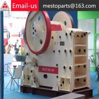 Buy cheap cedarapids crusher components factory from wholesalers