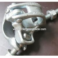 Buy cheap Double Coupler/Right Angel Coupler from wholesalers