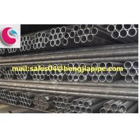 Buy cheap ASTM A53/A106 Seamless pipes from wholesalers