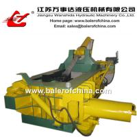 Buy cheap Aluminum UBC cans baler press from wholesalers