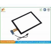 Low Power Screen : Low power smart home touch screen inch panel