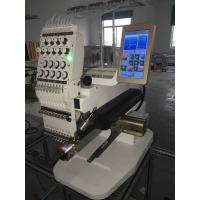 Buy cheap Domestic Computer Embroidery Machine from wholesalers