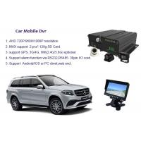 Buy cheap Surveillance SD Card Mobile DVR 4 Channel Car Dvr Recorder With G Sensor from wholesalers