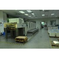 Zhongyin Paper CO.,LTD