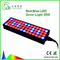 Buy cheap 30cm Linear Shape Led Plant Grow Lights For Vegetative Growth , 50/60Hz product
